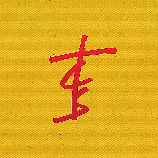Nuevo logo de The Chainsmokers