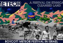 Volvox, DJ Python se retiran del Meteor Festival en Israel
